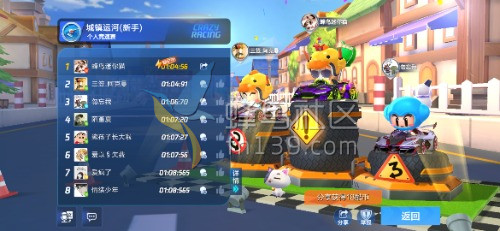 Screenshot_20210408_123844_com.tencent.tmgp.WePop.jpg